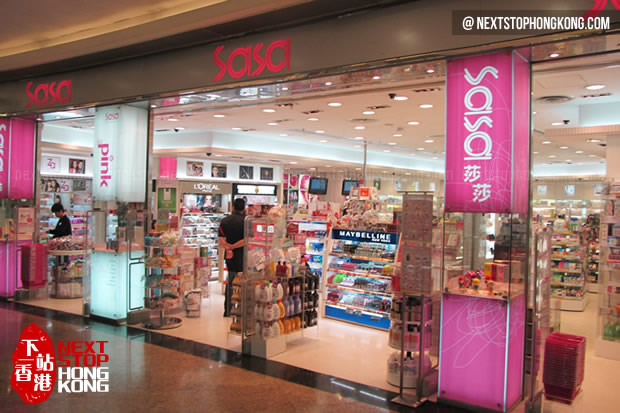 e2da97dd358 Where to Shop Cosmetics in Hong Kong  (Brief Edition ...
