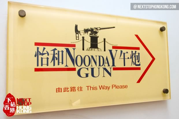 Follow the sign for Noon Day Gun