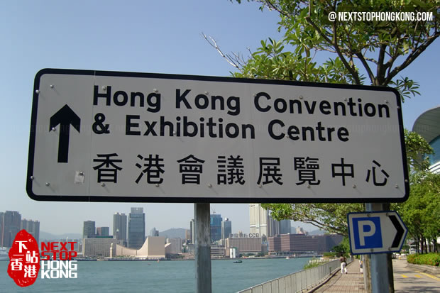Follow the signs to Hong Kong Convention and Exhibition Center