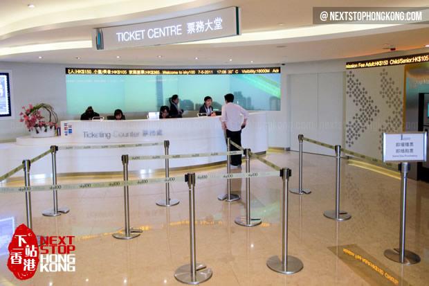 Ticket Center of ICC Sky100 Observation Deck