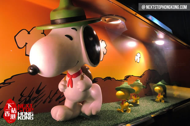 Snoopy Figure in Charlie Brown Café