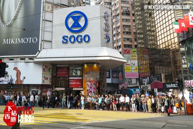 Sogo Department Store in Causeway Bay
