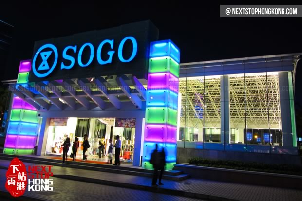 Sogo Department Store in TST