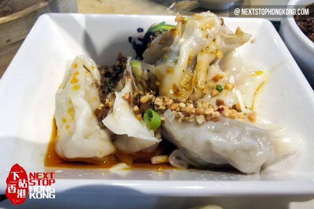Dumplings with Chili Sauce-Panda Cafe