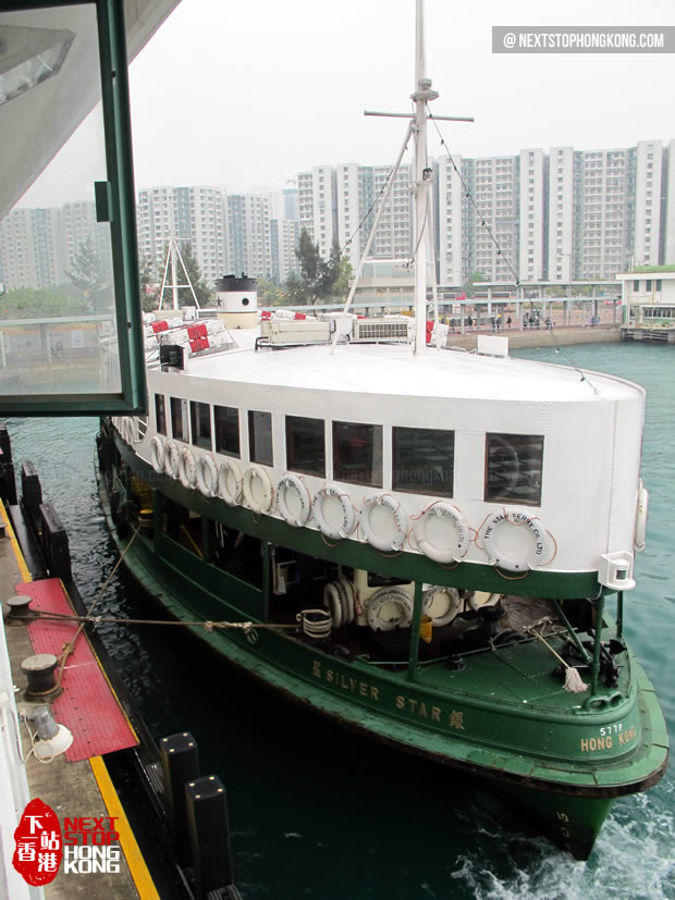 Star ferry at Hung Hom Pier