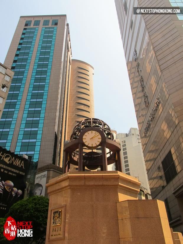 Times Square (Causeway Bay Hong Kong)