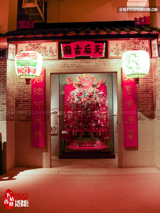 Tin Hau Temple in Hong Kong Museum of History