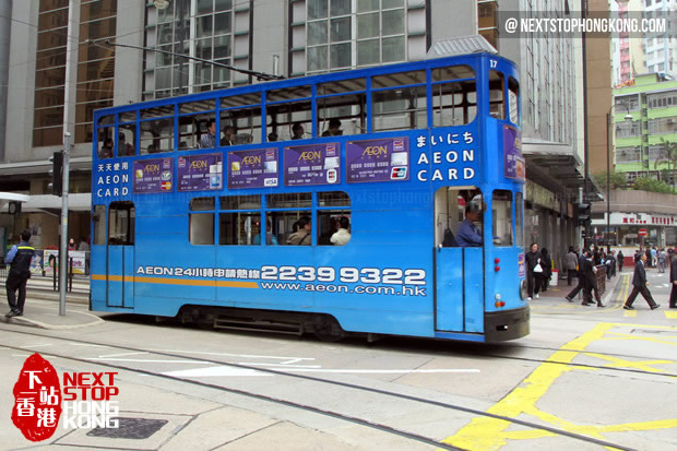 Hong Kong Tram with different commercials