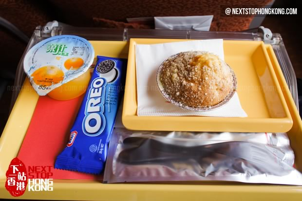 Snack on Turbojet Super Class