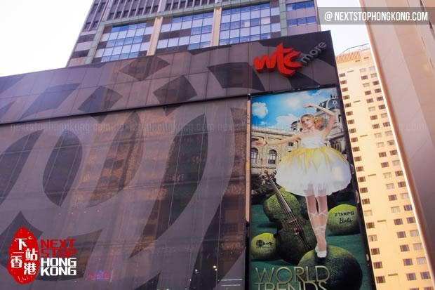 WTC Mall