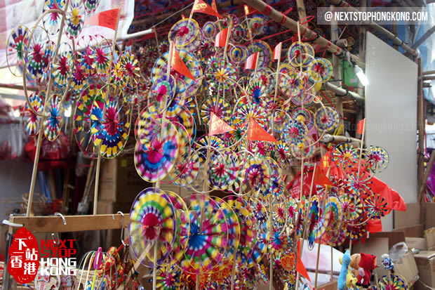 Wind Chime on Chinese New Year Flower Market