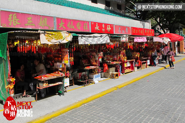 Shops Outside Sik Sik Yuen Wong Tai Sin Temple