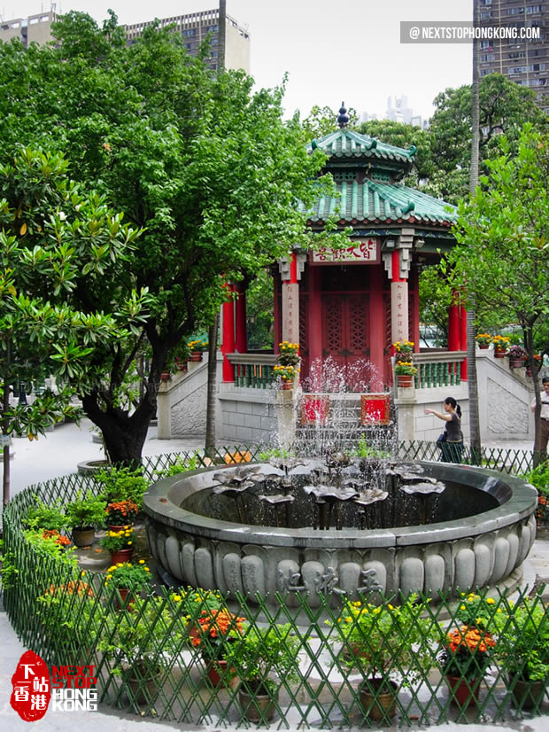 Yuk Yik Fountain of Sik Sik Yuen Wong Tai Sin Temple