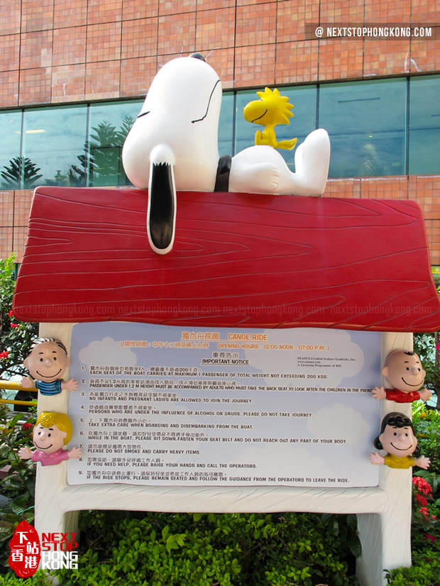 Canoe Ride Instruction in Snoopy's World