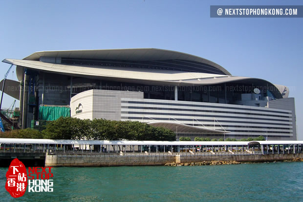 湾仔海旁和香港会展中心