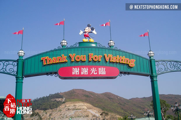 Thank you for visiting Hong Kong Disneyland