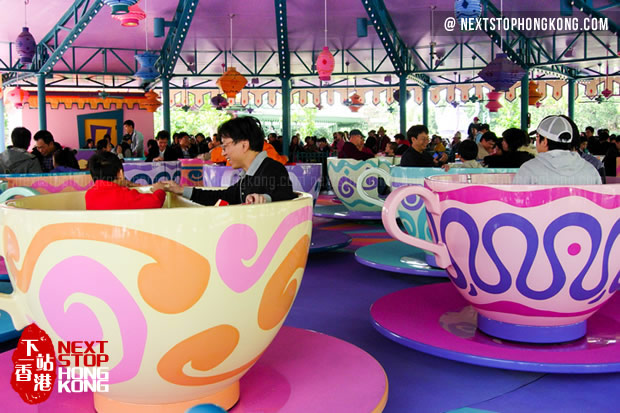 Mad Hatter Tea Cups (Fantasyland Disneyland)