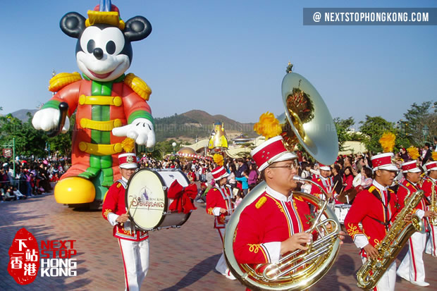 Micky Mouse in Hong Kong Disneyland Parade