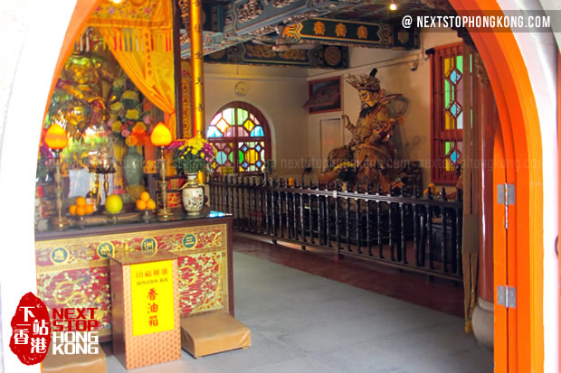 Inside Po Lin Monastery of Ngong Ping