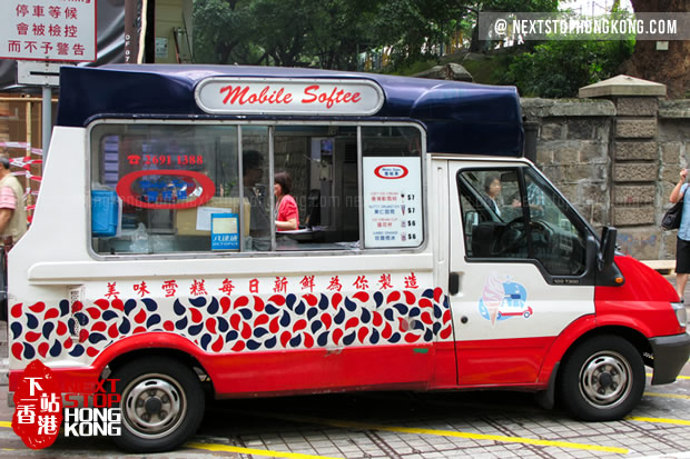 Mobile Softee outside Kowloon Park