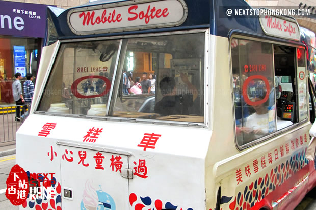 Mobile Softee outside Langham Plaza