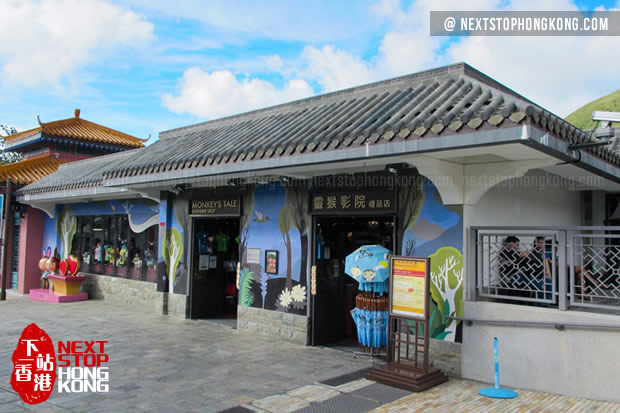 Monkey's Tale Theater Souvenir Store in Ngong Ping Village