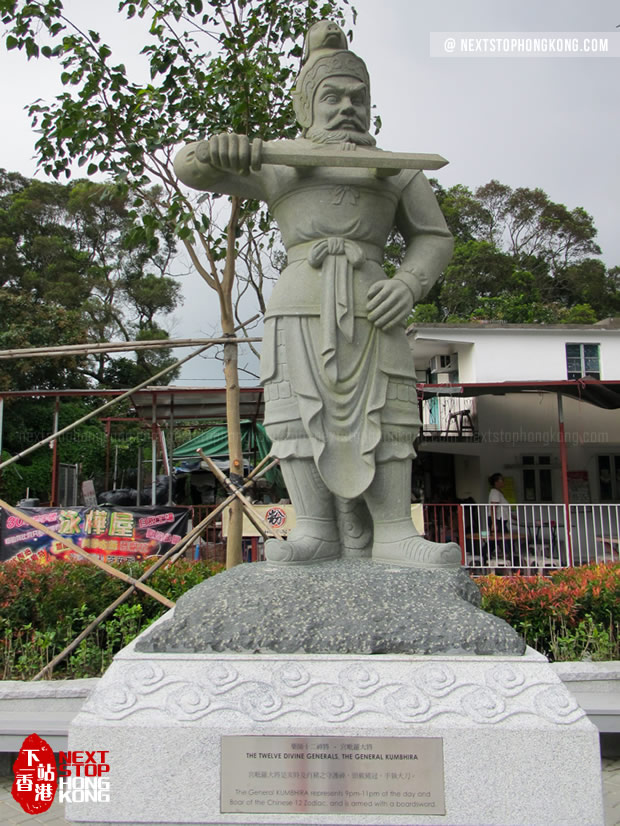 General on Bodhi Path of Ngong Ping Piazza