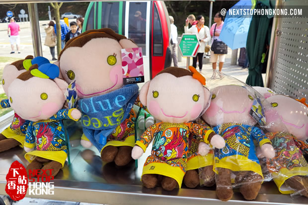 Souvenirs of the Cute Mascots in Ngong Ping Village