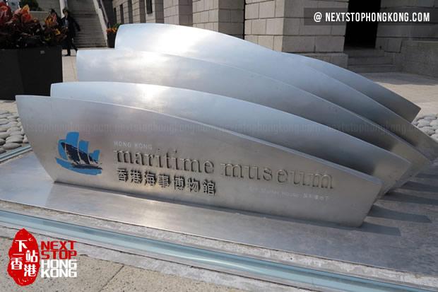Hong Kong Maritime Museum in Stanley