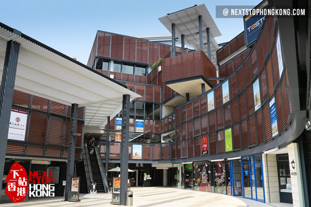 Six-story Stanley Plaza