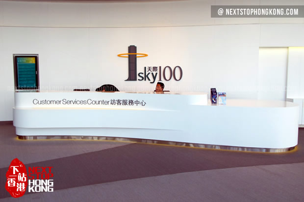 Customer Services Counter on Sky100 Observation Deck