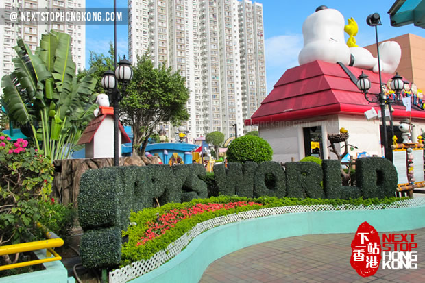 Entrance of Snoopy's World
