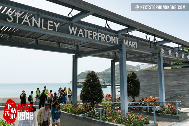 Stanley Promenade and Waterfront Mart