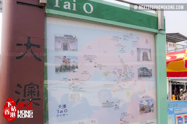Tai O Attraction Map