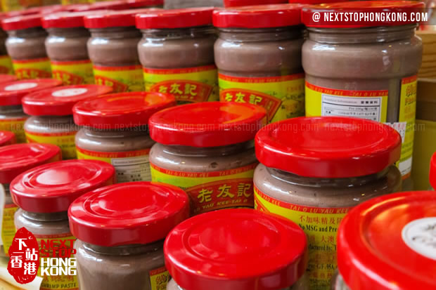 Tai O's famous Shrimp Paste