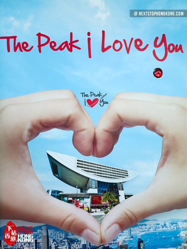 The Peak I Love You on Sky Terrace 428