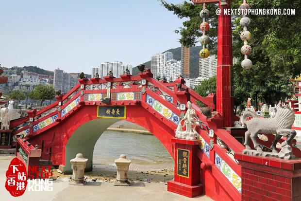 Longevity Bridge at Tin Hau Temple Repulse Bay