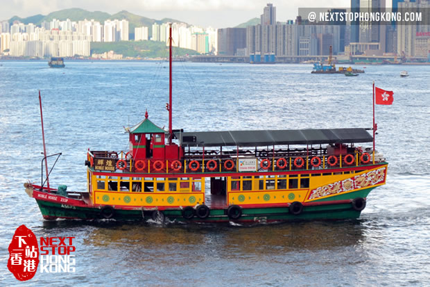 Watertours Harbour Tour (Wing On Travel 220 persons ship)