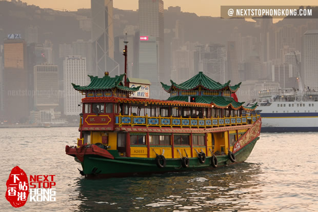 Watertours Harbour Tour (Ctrip 250 persons ship)