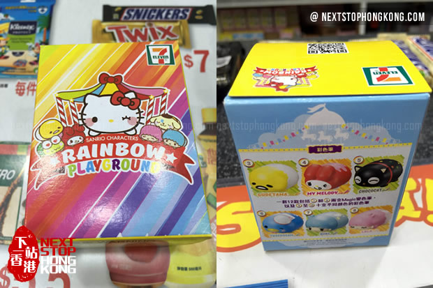 Joy to the Word 7 Eleven Sanrio Promotion