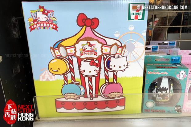 Joy to the Word 7 Eleven Sanrio Promotion