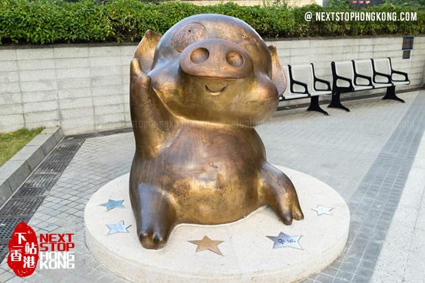 McDull Statue on Garden of Stars