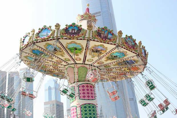 2015-2016 Hong Kong AIA Great European Carnival