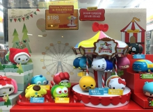 Joy to The Word 7 Eleven Sanrio