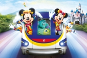 MTR x 10th Anniversary of Disneyland Resort Line Ticket Sets