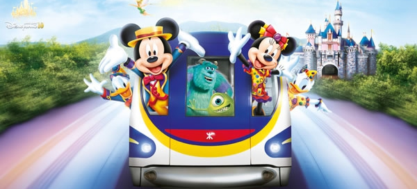 MTR Disneyland 10 Anniversary Ticket Promotion