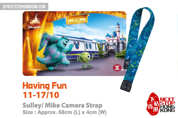 MTR x 10th Anniversary of Disneyland Resort Line Souvenir Ticket Sets