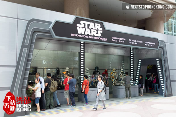 Star Wars: The Force Awakens Exhibition in Times Square