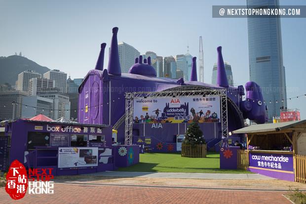 Udderbelly Festival Hong Kong