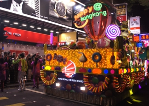 Cathay Pacific International CNY Night Parade